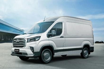 Maxus Deliver 9 Mwb Diesel Rwd 2.0 D20 150 DRW Lux Chassis Cab
